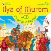 Ilya of Murom / Илья Муромец